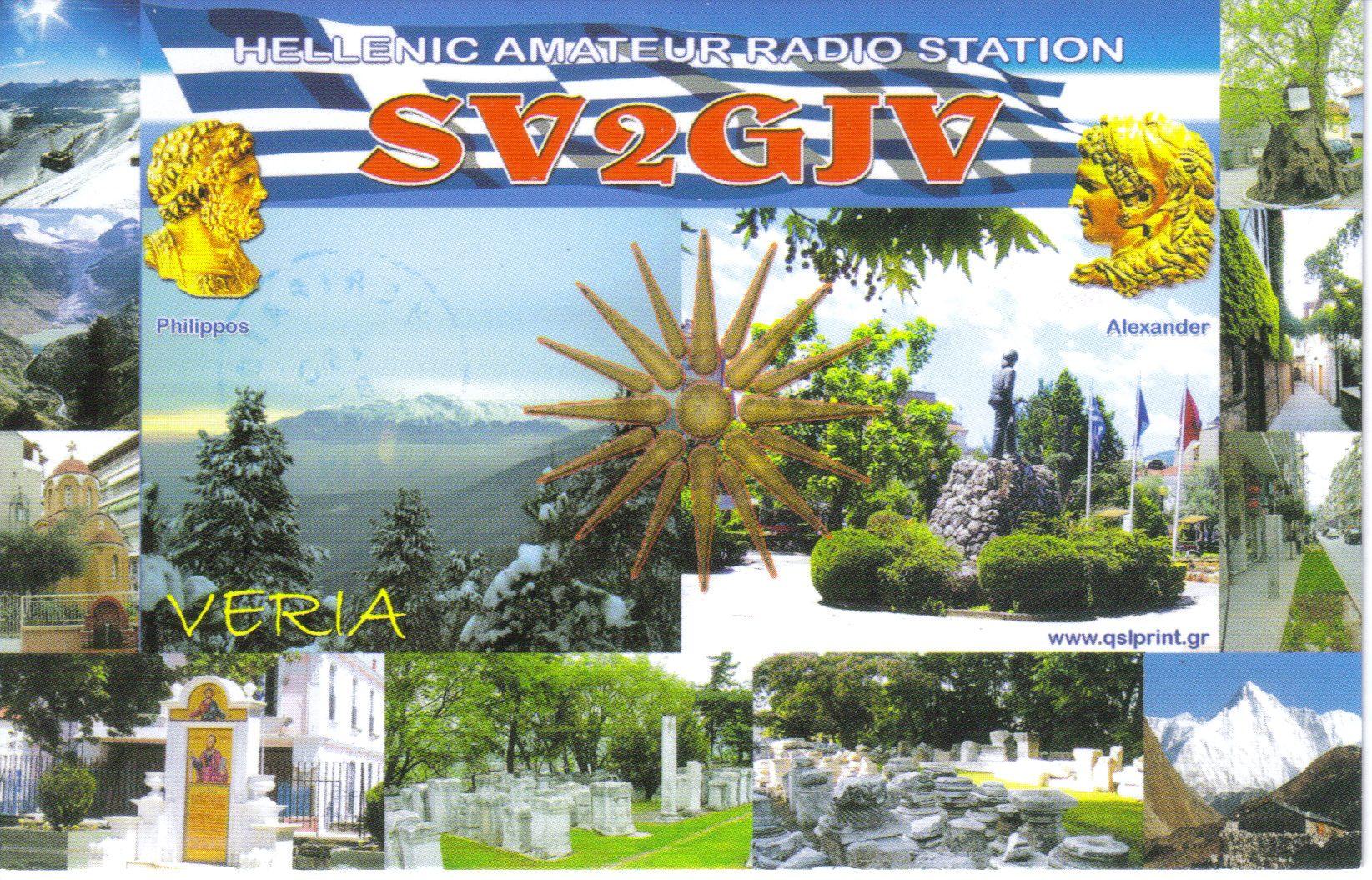 20110111-SV2GJV