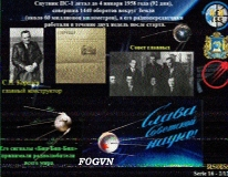 ISS-F0GVN
