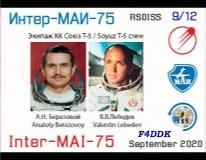 ISS-F4DDK-1