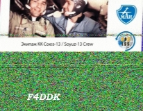 ISS-F4DDK-2