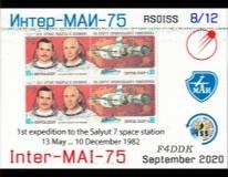ISS-F4DDK-4