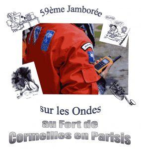 59-jamboree_rsu
