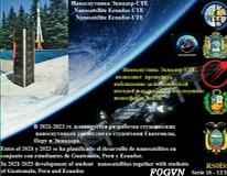 ISS-F0GVN-1